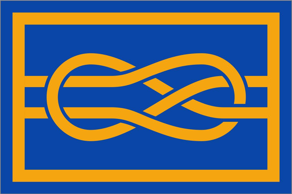 FIAV.flags.Secretary-General